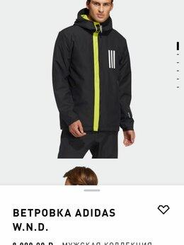 Куртки - Ветровка Adidas W.N.D. Original, 0