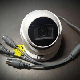Камеры видеонаблюдения - Купольная 5 Mpix видеокамера 4 в 1 AHD/TVI/CVI/CVBS, 0