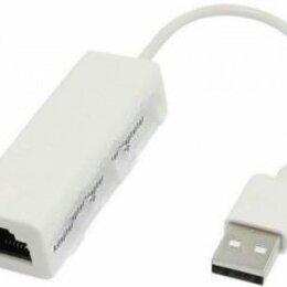 Сетевые карты и адаптеры - Сет.карта USB 2.0 - Fast Ethernet adapter, 0