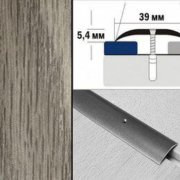Плинтусы, пороги и комплектующие - Порог декорированный полукруглый А39 39х5,4 мм Дуб пепельный, 0