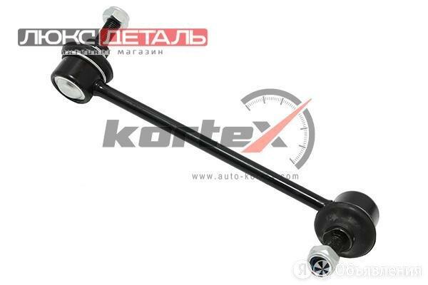 KORTEX KLS5255 Тяга стабилизатора  пер.подв.R  по цене 444₽ - Подвеска и рулевое управление , фото 0