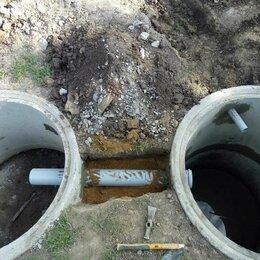 Архитектура, строительство и ремонт - Однокамерный септик из бетонных колец с дном, 0