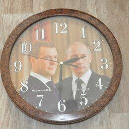"Часы настенные - Часы настенные ""Президент"", 0"