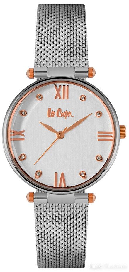 Наручные часы Lee Cooper LC06864.530 по цене 5200₽ - Наручные часы, фото 0