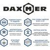 Саморез кровельный DAXMER по металлу RAL8017 Коричневый Шоколад 5,5*25мм по цене 3₽ - Шурупы и саморезы, фото 1