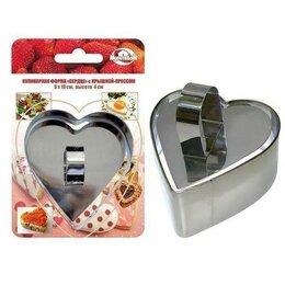 Кондитерские аксессуары - Кулинарная форма Сердце - 9х10х4 см с прессом, 0
