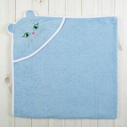 Полотенца - Детский уголок Махровый Киска вышивка 120х120 см (голубой), 0