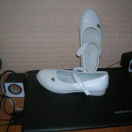 Балетки, туфли - туфли для девочек р.35, 0