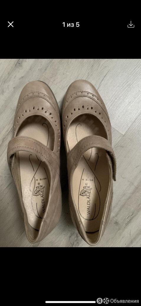 Лоферы мокасины туфли кожа Германия 38 размер по цене 2800₽ - Мокасины, фото 0