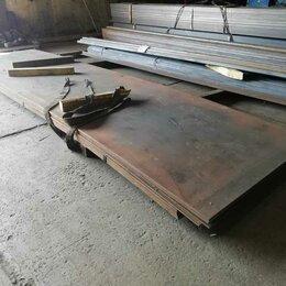 Металлопрокат - Лист металла 4мм 6000/1500, 0