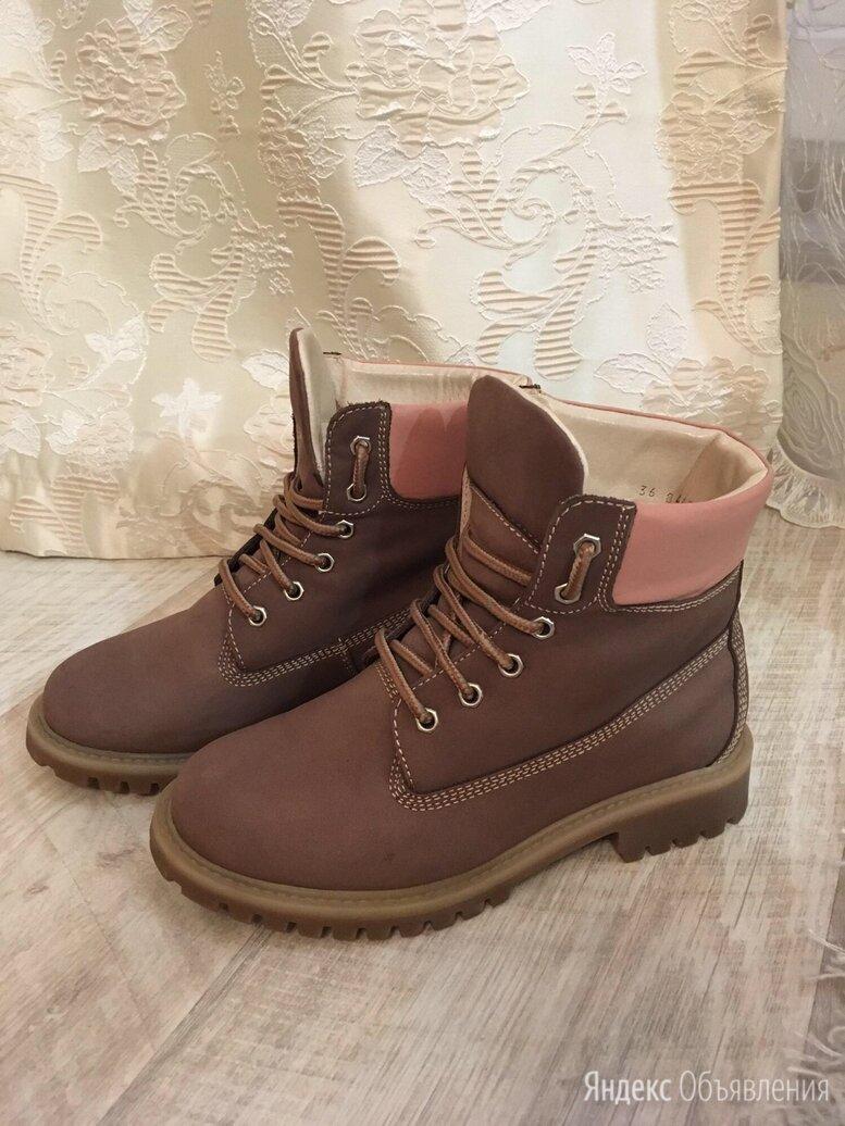 Ботинки ральф рингер женские зимние по цене 4000₽ - Ботинки, фото 0