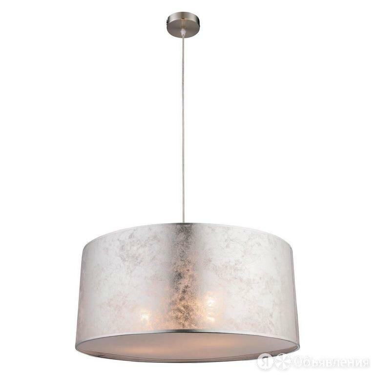 Подвесной светильник Globo Amy I 15188H1 по цене 11970₽ - Люстры и потолочные светильники, фото 0