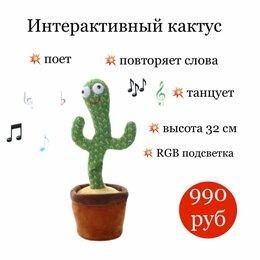 Развивающие игрушки - Игрушка танцующий кактус, 0