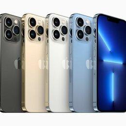 Мобильные телефоны - Apple iPhone 13, 0