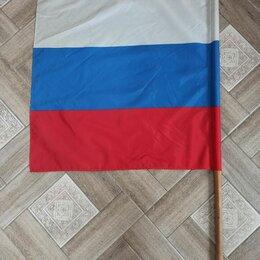 Флаги и гербы - Флаг России, 0