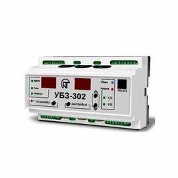 Электрические щиты и комплектующие - Блок защиты универсальный УБЗ-302 НовАтек-Электро 3425603302, 0