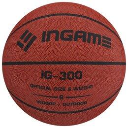 Мячи - InGame Мяч баскетбольный INGAME IG-300 №6, 0