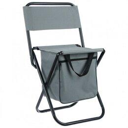 Кресла и стулья - Стул туристический с сумкой 35 х 26 х 60 см, до 60 кг, цвет серый, 0