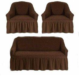 Чехлы для мебели - Набор чехлов на диван и 2 кресла, 0