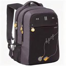 Рюкзаки - Рюкзак Grizzly 26*39*20см, 2отд, 4карм. черно-серый RB-050-2/3, 0