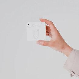 Кабели и разъемы - Адаптер Apple Lightning to Headphone Jack, 0