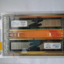 Модули памяти - Оперативная память ocz DDR2 6400 2x1gb, 0