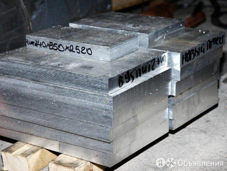 Плита дюралевая 140мм Д16Т ГОСТ 17232-99 по цене 240₽ - Металлопрокат, фото 0