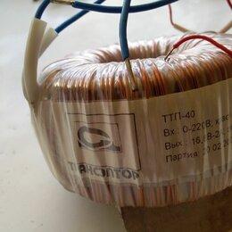 Трансформаторы - Тороидальный трансформатор 150 ватт, 0