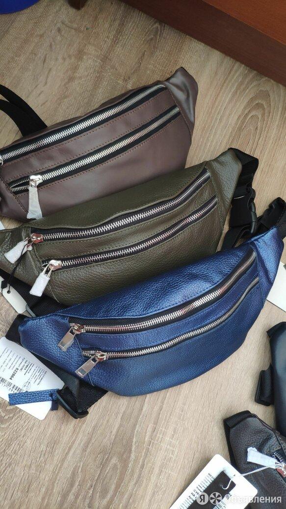 Поясные сумки из натуральной кожи по цене 1950₽ - Сумки, фото 0