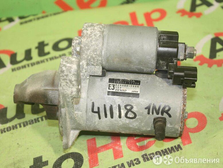 СТАРТЕР TOYOTA VITZ NSP130 1NRFE по цене 5000₽ - Двигатель и топливная система , фото 0