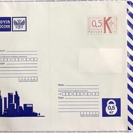 Конверты и почтовые карточки - Почтовый пакет,конверт с литерой  К , 0