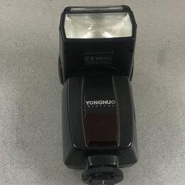 Осветительное оборудование - Вспышка YONGNUO YN465, 0