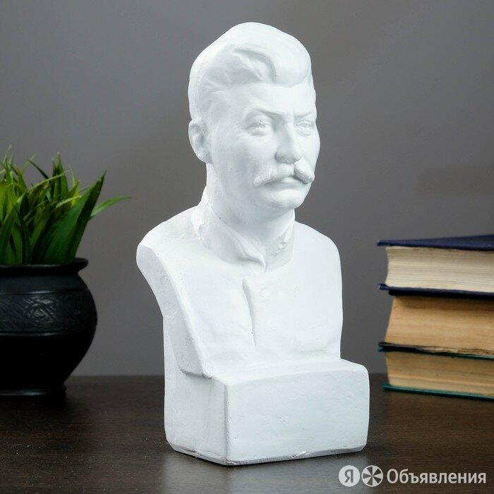 Бюст Сталина, белый 12х24см по цене 979₽ - Другое, фото 0