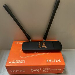 3G,4G, LTE и ADSL модемы - 4G модем Huawei 3372 WiFire Беспроводной интернет, 0
