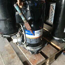 Промышленное климатическое оборудование - Холодильный компрессор Copeland, 0