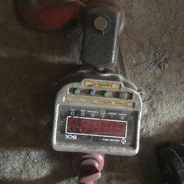 Грузоподъемное оборудование - Весы Крановые 10 тонн, 0