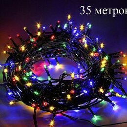 Новогодний декор и аксессуары - Цветная гирлянда нить 35 метров для елки 24V, 0