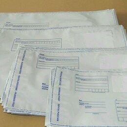 Конверты и почтовые карточки - Почтовые пакеты пластиковые, 0