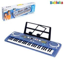 Детские музыкальные инструменты - ZABIAKA Синтезатор «Музыкальный взрыв», 54 клавиши с цифровым дисплеем, работ..., 0