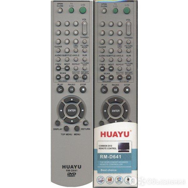 Универсальный пульт Huayu для Sony RM-D641 по цене 350₽ - Пульты ДУ, фото 0