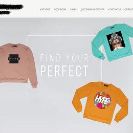 Интернет-магазин - Продаю интернет-магазин с товарный остаток со всеми составляющими, 0