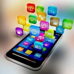 IT, интернет и реклама - Создание, разработка, продвижение мобильных приложений в Иркутске, 0