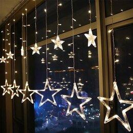 Новогодний декор и аксессуары - Гирлянда занавес звезды, 0