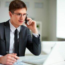 Менеджеры - Вакансия менеджера по продажам, 0