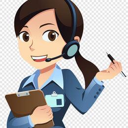 Администраторы - Ищем в команду личного ассистента , 0