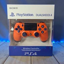 Аксессуары - Геймпад (джойстик) для PS4 DualShock 4 v2 беспроводной (Orange sunset), 0