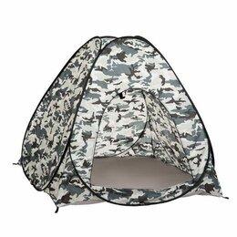 Палатки - Палатка-автомат Универсальная 2.1*2.1, 0