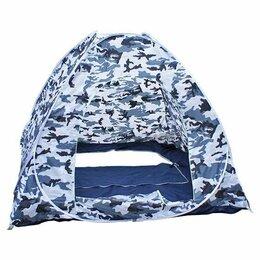 Палатки - Палатка автомат для зимней рыбалки 2,0х2,0х1,35, 0