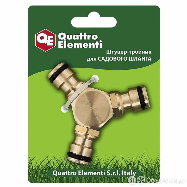 Штуцер для шланга QUATTRO ELEMENTI 246-326 по цене 483₽ - Водопроводные трубы и фитинги, фото 0