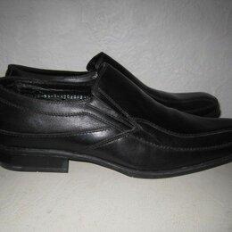 Ботинки - Ботинки мужские кожаные с тупым носом, 0